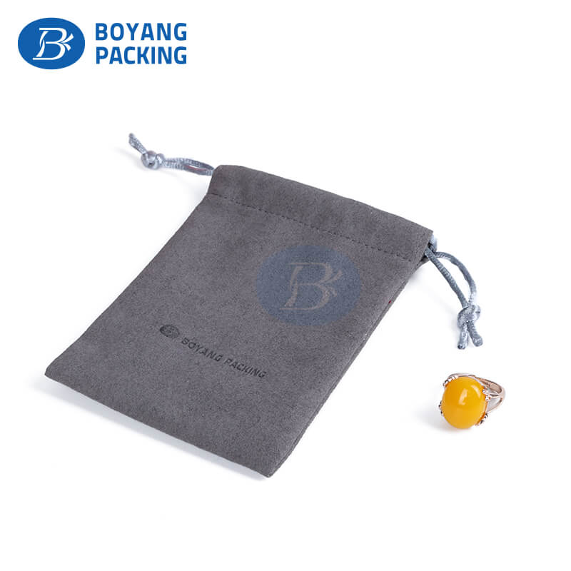 Custom jewelry pouches velvet drawstring pouch manufacturer
