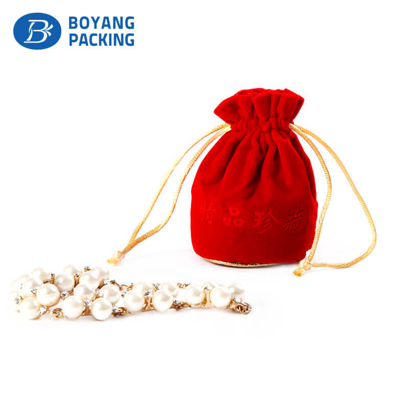 drawstring jewelry bag with pockets