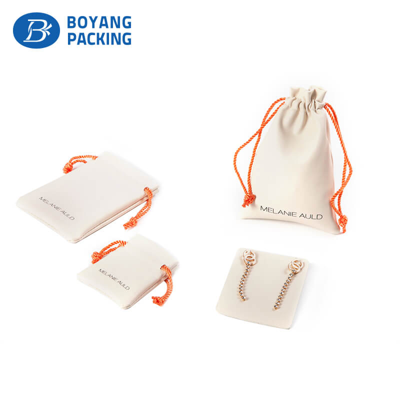 White leather gift pouches for jewelry design manufacturer