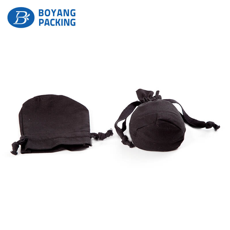 small black drawstring pouch