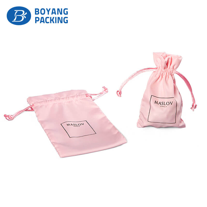 Custom exquisite pink satin bag