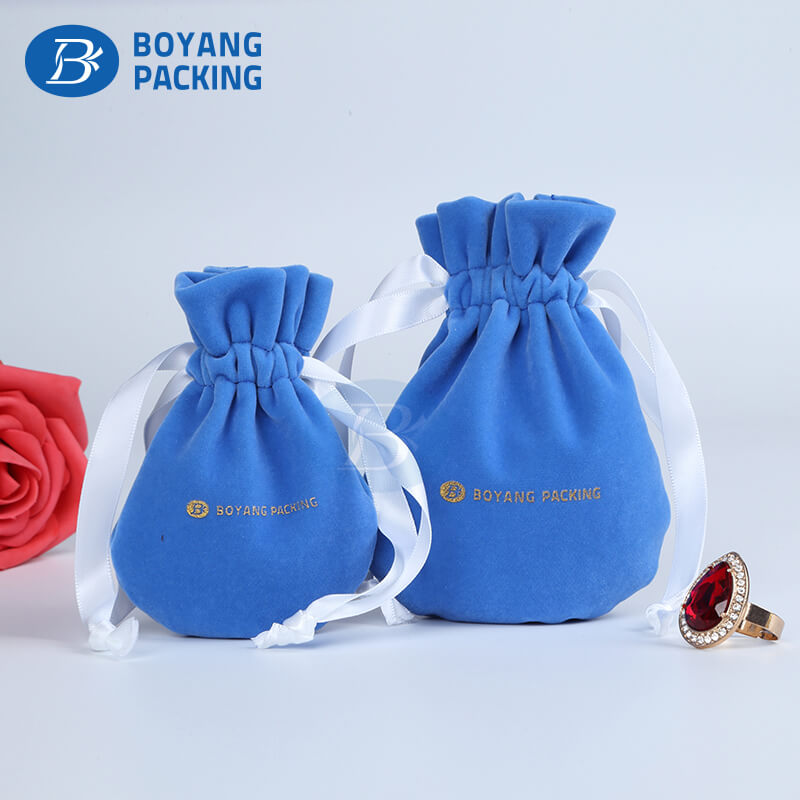 drawstring jewelry pouches